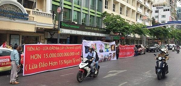 越南总理敦促央行和政府监管机构加强比特币监管