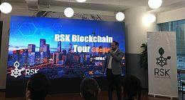 RSK Blockchain Tour北京线下活动完美落幕