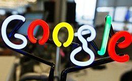 为吸引区块链人才 谷歌前员工创立xGoogler区块链联盟