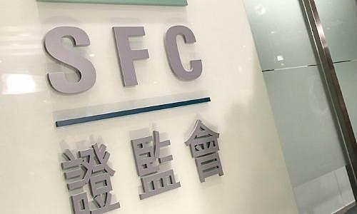 (香港证监会副主席:ICO骗局泛滥 投资者应注意风险)