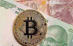 印度启用加密文件 请愿反对央行禁令
