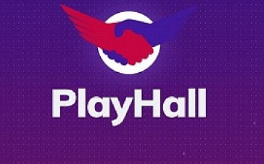 区块链技术应用于技能游戏平台,区块链+游戏=PlayHall