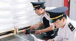 上海机场局落地智慧国检系统 区块链或是检验检疫的新出路