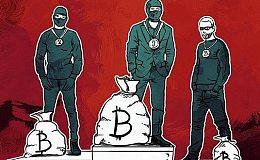 12人因用假币诈骗比特币被日本警方逮捕 日本网络犯罪案件创新高