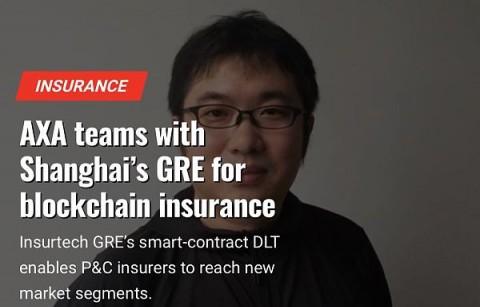AXA安盛保险与GRE全球风险交易所合作创新区块链保险