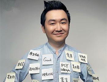 搜狗CEO王小川:区块链必须解决三个问题