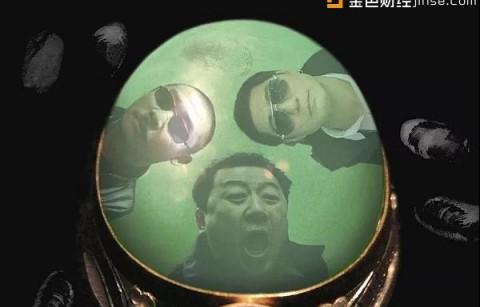 从杭州到深圳再到重庆,从《疯狂的石头》想到的 NULS