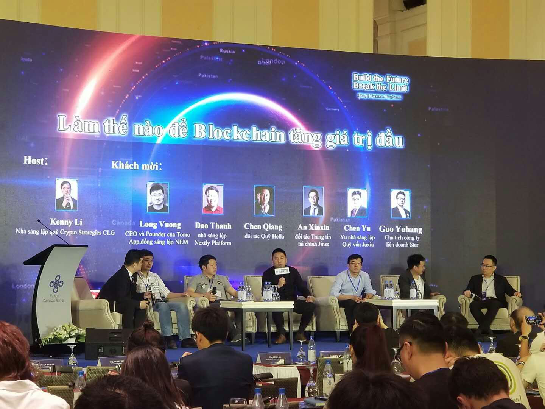 前瞻•破界——2018东南亚区块链创新峰会圆满落幕