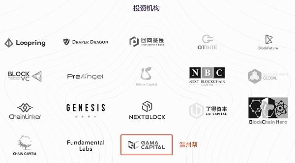 40亿布局EOS之后,温州帮再出手,2小时抢投Penta