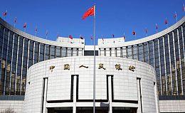 中国央行:以ICO和虚拟货币手段非法集资非常隐蔽