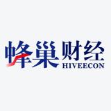 蜂巢财经HiveEcon