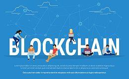 火币区块链行业周报(第七期)