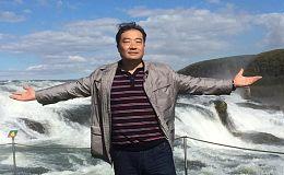 赵磊:论比特币的法律属性