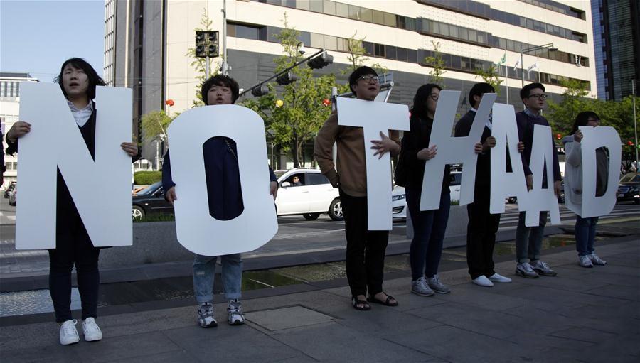 """韩国宣布暂停部署""""萨德""""!青瓦台严厉斥责韩国国防部对""""萨德""""环评""""放水"""""""