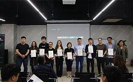 青藤区块链媒体300强榜单发布