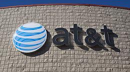 电信巨头AT&T获授比特币支持用户服务器专利