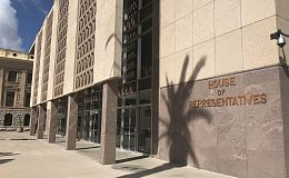 美国亚利桑那州的加密货币支付税款草案已经进入众议院全体投票阶段