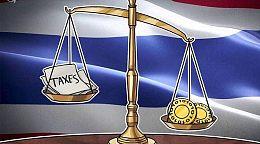 泰国财政部:加密货币征税草案已在国务委员会通过