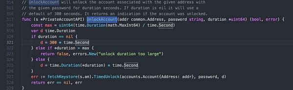 BEC漏洞的关键代码