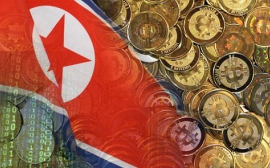 举国之力炒比特币!朝鲜的生财之道,意料之外,又在情理之中