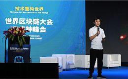 ?CWV加密世界链生态发展负责人王小彬:区块链游戏行业的认知重构