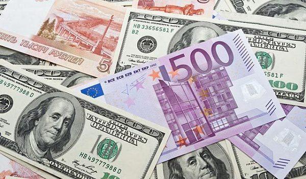 (财经早餐:欧元在欧洲央行考虑下调通胀预估消息传出后缩小跌幅 来源:金色财经)