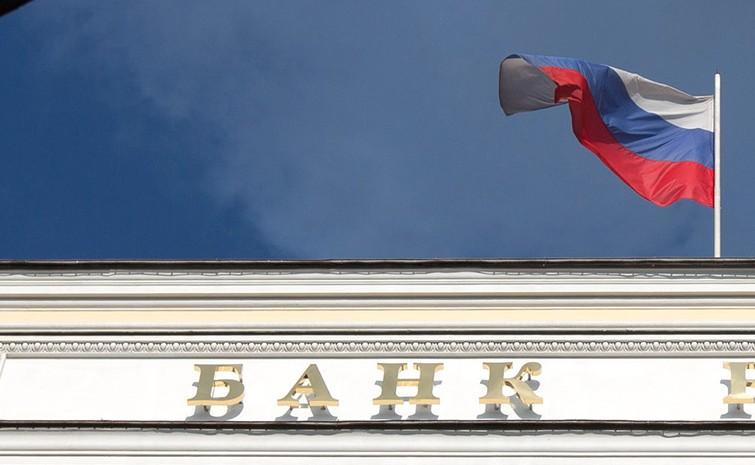 俄罗斯联邦政府承诺会支持有关首次代币发行的法案