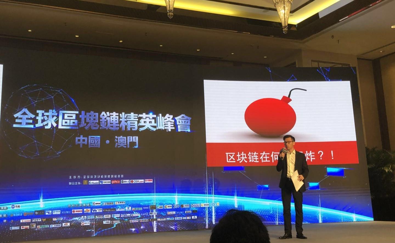 维基链高级副总裁周凯:区块链在何处爆炸?