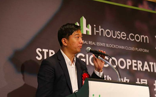 i-house.com(IHT)创始人兼董事长吴友平RickyNg:用ATO模式投资未来房产使用权 | 独家专访
