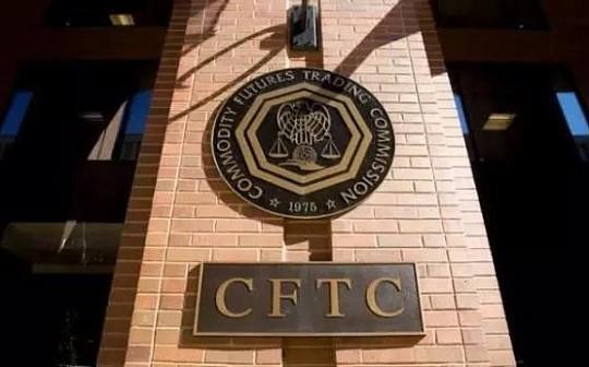 美CFTC主席:比特币拥有所有不同资产类别的要素