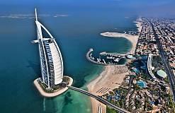 2017世界区块链论坛:迪拜被称为是区块链的全球中心