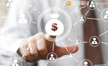 区块链:携手供应链金融共创新蓝海(下)