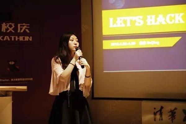 Hacker正芳华|DoraHacks北京区块链x AI Hackathon清华场圆满落幕,创新极客精神献礼清华百年校庆