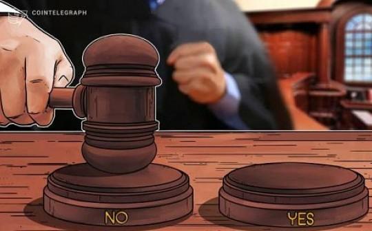 """美国法官拒绝了阿里巴巴禁止一家名字叫""""Alibabacoin""""的加密货币"""