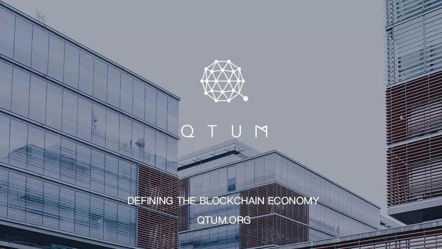 Coincentral专访Qtum量子链帅初: 浅谈区块链的可扩展性问题