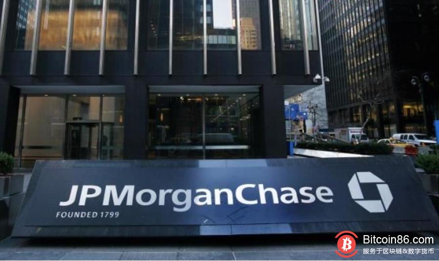 摩根大通为区块链驱动的银行间支付申请专利