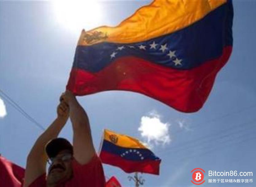 应景!委内瑞拉总统为青年学生创建加密货币银行