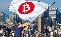 监管收紧 日本8家公司撤回加密货币交易所运作申请