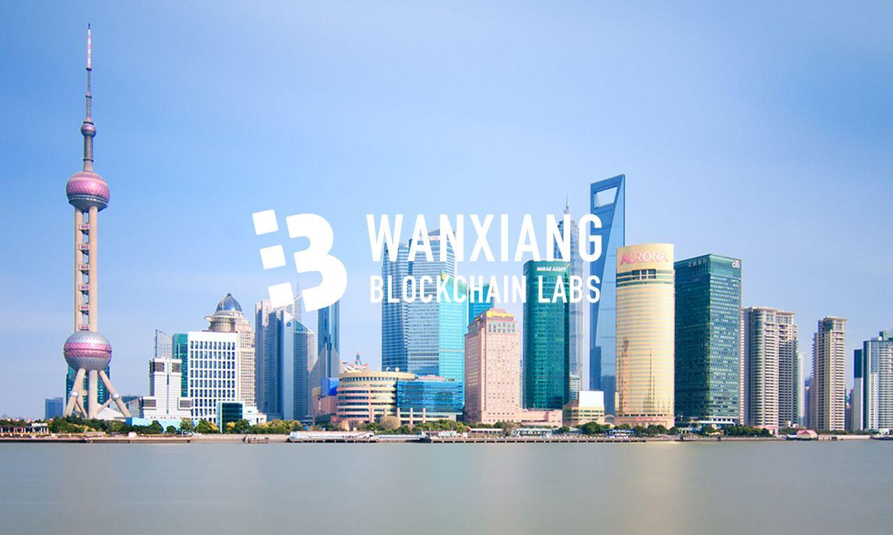 中国区块链市场领军平台已经启用新的创业加速器