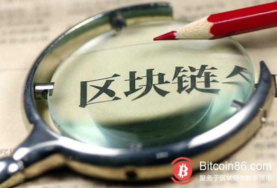 币圈人常说的公有链,私有链和联盟链到底是什么?