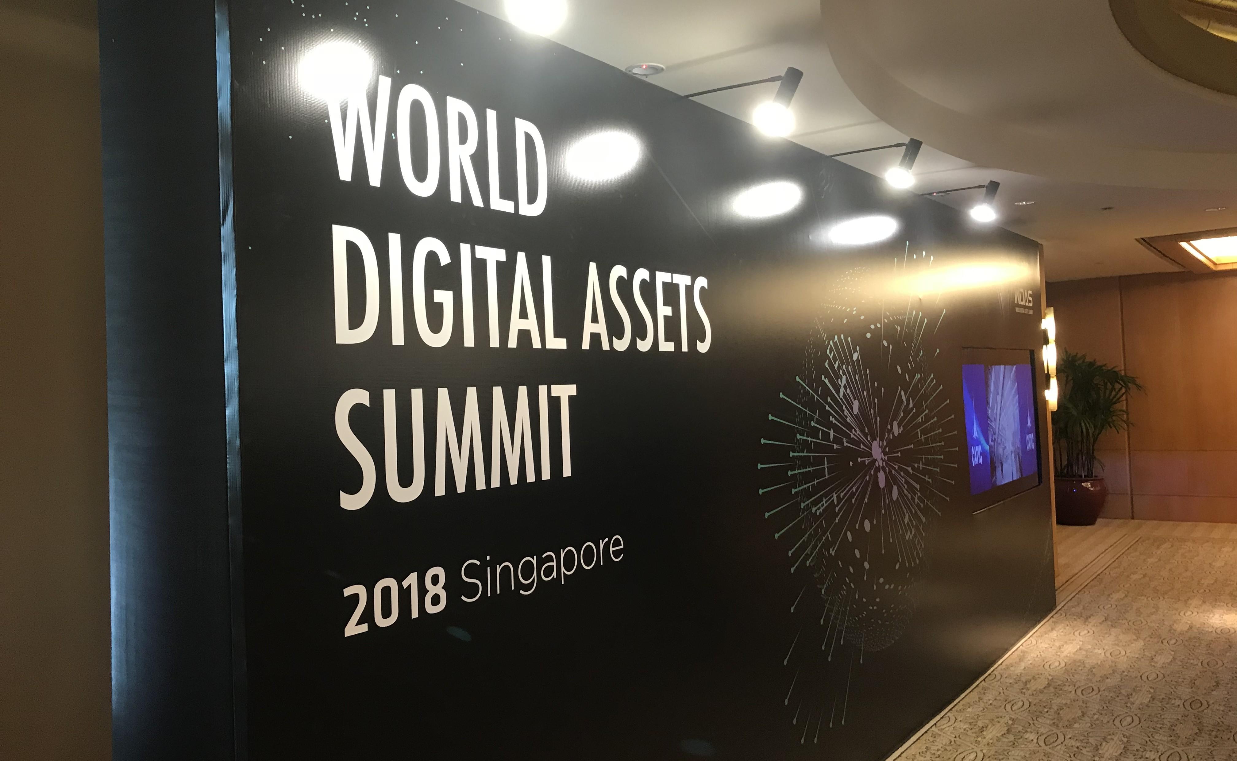 独家报道|WDAS暨FBG年会 全球参会者深入讨论数字资产话题