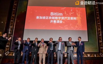 新加坡区块链数字资产交易所已确认:GT币{GTB}计划8月上线交易.市值可能突破150亿美元.