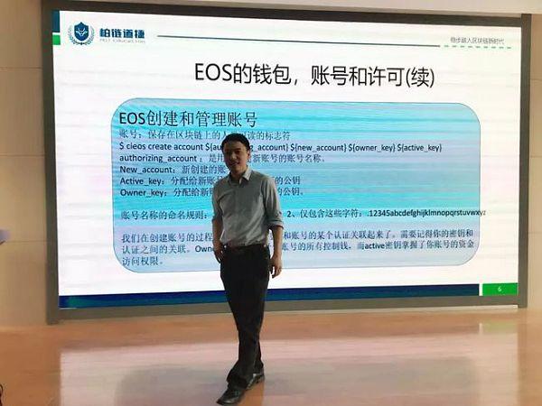 十分钟教你开发EOS智能合约