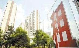 建行宁波市分行创新融资租赁区块链 开创境内外联动业务新模式