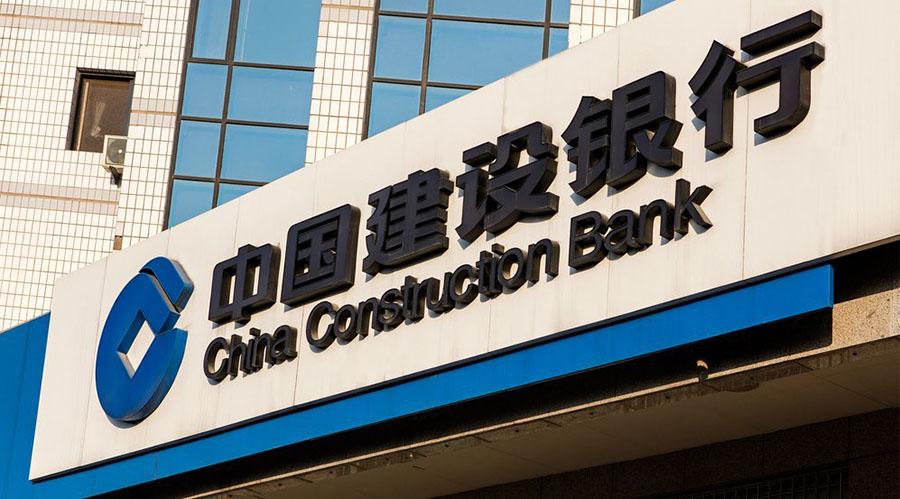 中国12家银行称其在2017年部署了区块链应用