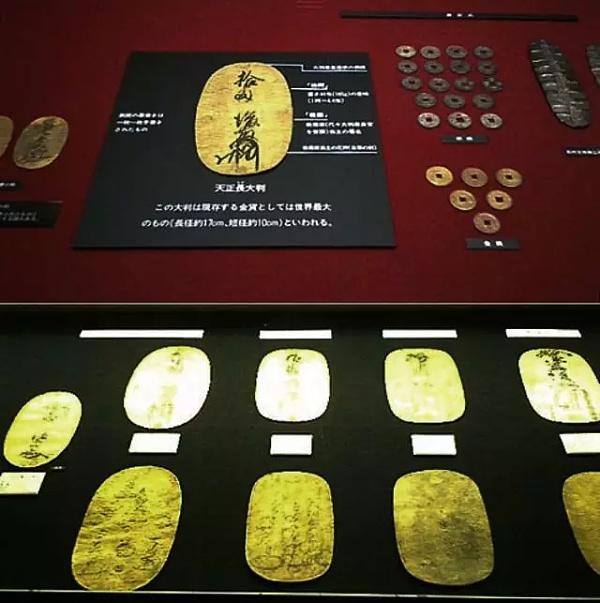 """日本古时的金币""""大判金"""""""