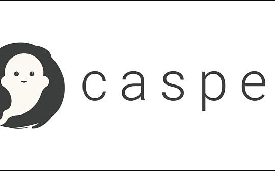 以太坊中的Hybrid Casper是什么 | 金色百科