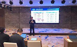 杨东教授当选中国计算机学会(CCF)区块链专委会常务委员