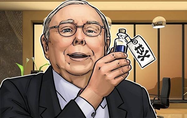 【比特早知道】数字货币时代到来,比特币将居于何位?