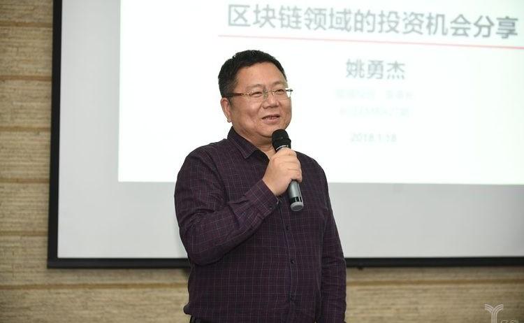 雄岸基金收购香港主板上市公司 不排除以后注入区块链等优质资产的可能